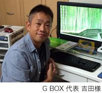 gbox-01.jpg